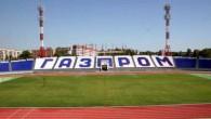 Стадион «Центральный» находится в Ижевске, республика Удмуртия. Полное название стадиона – Центральный Республиканский стадион «Зенит». До этого носил названия «Газовик-Газпром» и«Зенит». Стадион построен в 1968 году. В том же году […]