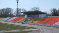 Стадион «Центральный им. Ленина» расположен в Орле, первоначально входил в число крупнейших стадионов страны. Первых своих гостей стадион принял 16 сентября 1961 года. На тот момент стадион вмещал приблизительно 20000 […]