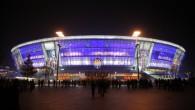 «Донбасс-Арена» — суперсовременное спортивное сооружение в Донецке, Украина. Расположен в парке имени Ленинского комсомола. Строительство началось в 2006 году и уже через три года, в День Шахтёра, стадион принял первых […]