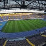 Стадион Металлист (Харьков)