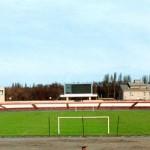 Стадион Металлург Кривой Рог