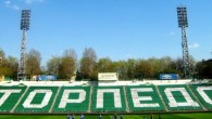 «Стадион имени Эдуарда Стрельцова» – находится в Москве на Восточной улице. Был построен в 1959 году, и задумывался как тренировочное поле для заводской команды ЗИЛа. Первое название стадиона – «Торпедо». […]