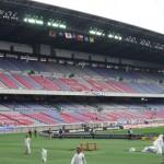 Международный стадион Йокогама (Ниссан Стэдиум)