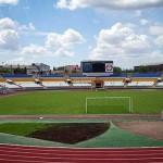 Стадион Авангард (Луганск)