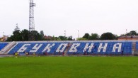 «Буковина» — спортивный комплекс в Черновцах, Украина. Находится в самом центре города, недалеко от парка имени Тараса Шевченко. Открытие стадиона состоялось в 1967 году. В 2000 году на стадионе установили […]