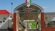 «КТ Спорт Арена» — спортивный комплекс в посёлке Аграрное города Симферополь, Украина. На стадионе принимает своих соперников футболисты клуба «Крымтеплица». Вместимость стадиона составляет 3000 зрителей. Комплекс имеет в своём распоряжении […]