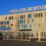 Импульс арена