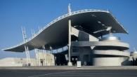 Стадион гимнастической ассоциации «Панкиприя» — самый большой стадион Кипра. Второе название стадиона — ГСП. Расположен в городе Никосия. Открытие стадиона состоялось 6 октября 1999 года. На территории стадиона, помимо основного […]