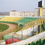 Городской стадион (Васлуй)