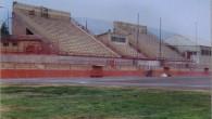 «Анаконда» — это футбольный стадион в чилийском городе Чукикамата, где расположен самый большой в мире рудник по добыче медной руды. Названа арена в честь американской компании «Anaconda Copper», которой принадлежит […]