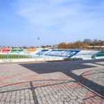 Стадион Динамо (Самарканд)