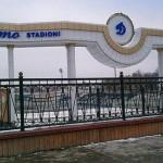 Динамо (Самарканд)
