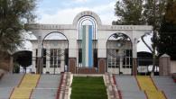Стадион «Металлург» в узбекском городеАлмалык является домашним для одноименного футбольного клуба. Стадион был построен в 1960 году.Принадлежит Управлению средне-специального образования Андижанской области. «Металлург» давно не ремонтировался, поэтому был включён вправительственную […]