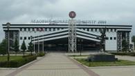 Ледовый хоккейный центр «Витязь» расположен в подмосковном городе Чехов. Это — самая маленькая арена в Континентальной Хоккейной Лиге (КХЛ). Её вместимость составляет 3300 зрителей. Построена арена за 4 года, и […]