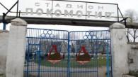 Стадион «Локомотив» в Бельцах — один из многих обветшавших стадионов Молдовы. Это — небольшой стадион, оставшийся в наследство от советских времён. Стадион не пригоден для проведения матчей национального футбольного первенства […]