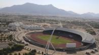 Стадион короля Абдель Азиза находится в Мекке, которая является центром паломничества для мусульман. Стадион построен в 1986 году и назван в честь основателя и первого короля Саудовской Аравии Абдель Азиза […]