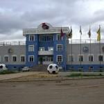 MFF Football Centre