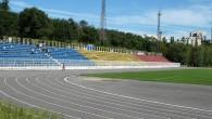 «Динамо» — это футбольный стадион, расположенный в республике Молдова, в городе Кишинёв. Ранее стадион носил имя Молдавского республиканского совета «Динамо». Первый камень в основание стадиона заложен в 1944 году. Открытие […]
