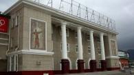 «Национальный стадион Монголии» находится в столице страны Улан-Баторе. Его также называют «Центральный стадион». Этот крупнейший стадион в Монголии был построен в далёком 1958 году с помощью русских строителей. С тех […]