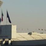 Олимпийский стадион в Мехико