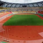 Стадион 11 ноября