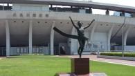 Стадион «Нагарагава» (полное название «Gifu Memorial Center Nagaragawa Stadium») расположен в городе Гифу, одноименной японской префектуры. Арена была открыта в 1991 году, но в 2009 году была реконструирована, чтобы соответствовать […]