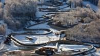 Центр санного спорта «Санки» — это санно-бобслейная трасса на горнолыжном курорте «Альпика-Сервис» с финишной зоной на территории урочища «Ржаная Поляна». Несмотря на то, что трасса находится в 60 километрах от […]