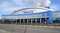 Дворец Спорта «Видное» — это современный спортивный комплекс в одноименном городе Московской области. Торжественная церемония открытия состоялась 15 ноября 2006 года. Дворец Спорта «Видное» вмещает 4000 зрителей. Помимо основного зала, […]