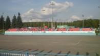 Стадион «Металлург» входит в состав спорткомплекса «Видное» в одноименном городе Московской области. Арена включает в себя полноразмерное футбольное поле с искусственным газоном, легкоатлетические беговые дорожки, мотобольное поле с трибунами для […]