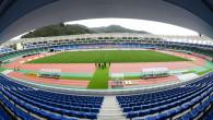 «Нагасаки Атлетик» — это многофункциональный стадион в городе Исахая, японской префектуры Нагасаки. Арена, построенная ещё в 1969 году, к сегодняшнему дню претерпела много изменений. Так, в 2011 году «Нагасаки Атлетик» […]