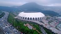 «Пусан» — это стадион в одноимённом южнокорейском городе, на котором проходили матчи чемпионата мира по футболу 2002 года. Строительство арены, также известной под названием «Асиад Мэйн Стэдиум», началось в 1999 […]