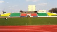 Стадион «Спартак» расположен в городе Бобруйск, Республика Беларусь. Первые соревнования на стадионе прошли в апреле 1934 года. В 2004 и 2006 годах стадион реконструировался. На данный момент трибуны стадиона «Спартак» […]