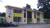 Стадион имени Юрия Гагарина расположен в городе Чернигов, Украина. Полное название стадиона звучит как – государственное предприятие «Олимпийский начально-спортивный центр Чернигов». Стадион назван в честь первого космонавта в мире Ю. […]