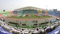 «Коян» — это многоцелевой стадион в одноименном южнокорейском городе, который является городом-спутником Сеула. «Goyang Stadium» был построен в 2003 году. Строительсто арены продолжалось три года и обошлось казне в 120 […]