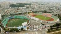 «Gwangju Mudeung Stadium» — это многоцелевой стадион в пятом по величине городе Южной Кореи — Кванджу. Стадион был открыт в 1966 году. В непосредственной близости от «Кванджу Mудеунг» также находится […]