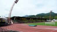 Стадион «Франц Фекете» ранее носил название «Альпенштадион». Расположен в городе Капфенберге, Австрия. Домашние матчи на стадионе проводит команда «Капфенберг» или «Суперфунд». Стадион назван в честь бывшего мэра Капфенберга, который провел […]