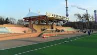 Стадион «Мадеул» расположен в Сеуле, в районе Новонгу. Это — небольшой футбольный стадион, предназначенный для занятий детей из местной спортшколы. Также арендатором «Madeul Stadium», владельцем которого являетсяместный муниципалитет,выступаетлюбительский футбольный клуб […]