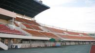 «Пхохан» — это многофункциональный стадион в одноименном южнокорейском городе. Был построен в 1971 году. Владельцем стадиона является муниципалитет города Пхохан. С 1987 по 1990 годы свои домашние матчи здесь проводил […]