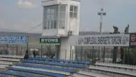 Стадион «Тудор Владимирэску» расположен в румынском городе Тыргу-Жиу. В настоящее время для своих домашних матчейиспользуется футбольным клубом «Пандурий». Своим названием стадион обязан лидеру и герою восстания 1821 года Тудору Владимирэску. […]