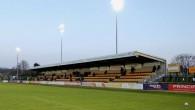 «Richmond Park» — стадион, расположенный в столице Ирландии городе Дублин. Стадион использует для футбольных матчей клуб «Сент-Патрикс». Стадион «Richmond Park» стоит на месте бывших казарм Британской армии. Открытие стадиона состоялось […]
