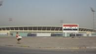 Стадион «Аль-Шааб» в Багдаде, также известный под названием «Народный стадион», был построен в 1966 году в подарок правительству страны от португальской благотворительной организации. С тех пор главная спортивная арена Ирака […]