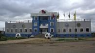 «MFF Football Centre» — это чисто футбольный стадион в столице Монголии, городе Улан-Батор. Это — небольшой, но достаточно современный и комфортный стадион. «MFF» был открыт 24 октября 2002 года. На […]