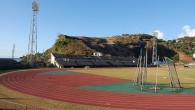 Футбольный стадион «Гренада Нэйшнл Стэдиум» входит в состав одноименного спорткомплекса в столице Гренады — городе Сент-Джорджес. Арена имеет три бетонные трибуны с общей вместимостью около 10 000 зрителей. По периметру […]