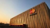 Олимпийский баскетбольный дворец Пекина возведён специально к Олимпийским Играм 2008 года, в которых здесь проходили предварительные и финальные соревнования по баскетболу среди мужчин и женщин. С 21 января 2011 года […]